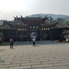 Baoguo Temple User Photo