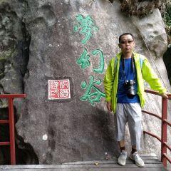 Meng Huan Gu User Photo