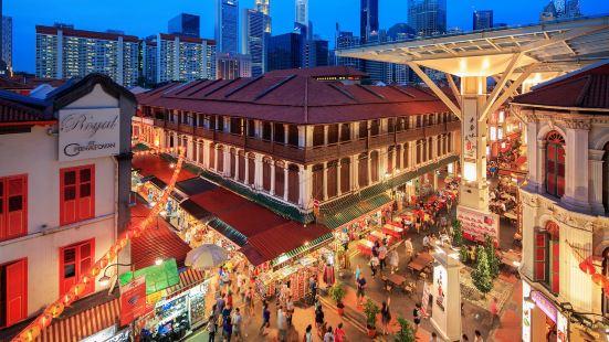 シンガポール中華街