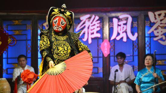 Shufeng Yayun Sichuan Opera House