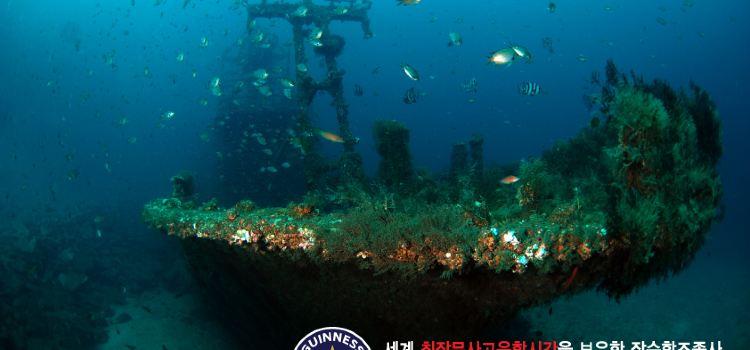 서귀포잠수함