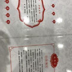 De Xing Guan (Guangdong Road Main Branch) User Photo