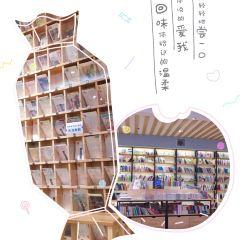 Mo Mi Cafe (Xintiandi) User Photo