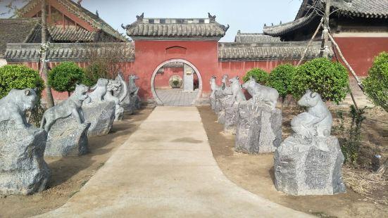 Chenqiaoyi Scenic Area