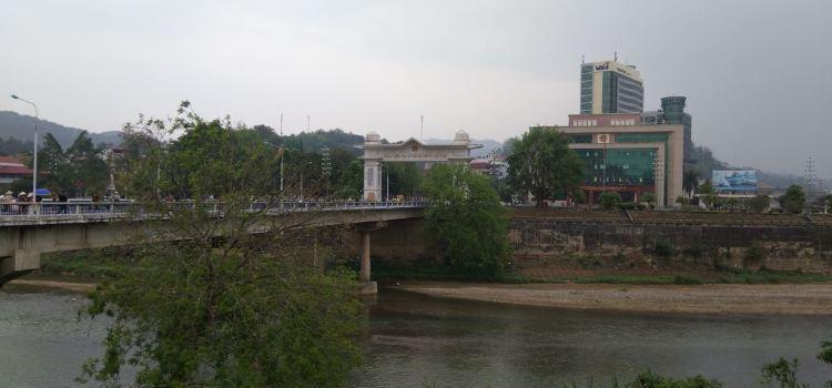Nanxi River Scenic Area3