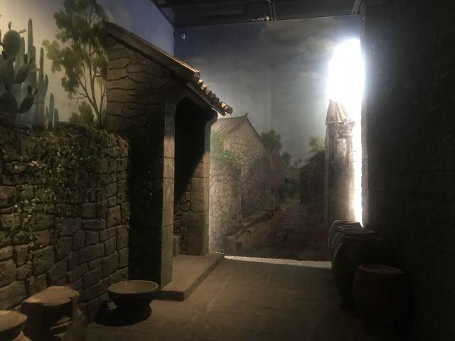 하이난 박물관