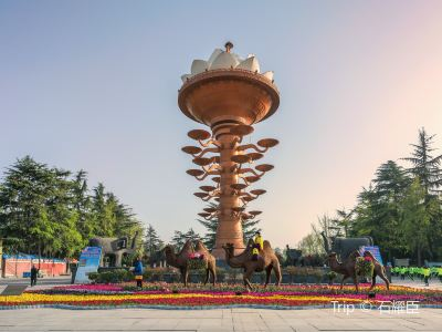 Baoji People's Park