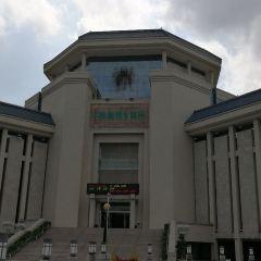 Shantou Museum User Photo
