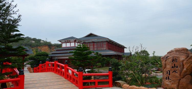Dan Ying Agricultural Ecological Park3