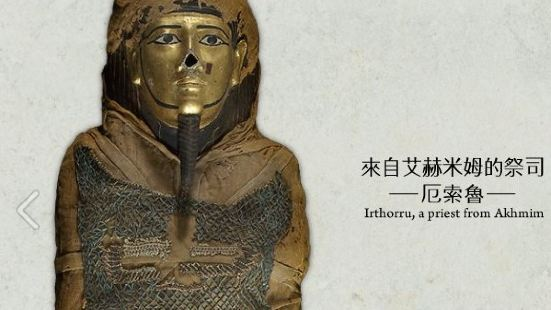 台北故宮博物院圖書文獻館