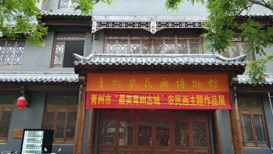 山東青州農民畫博物館