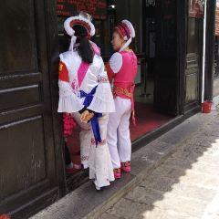 Kunming Old Town User Photo