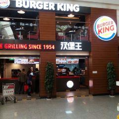 漢堡王用戶圖片