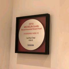 李家菜(銀河百老匯店)用戶圖片
