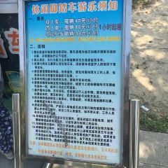 Yangcheng Lake Water Park User Photo