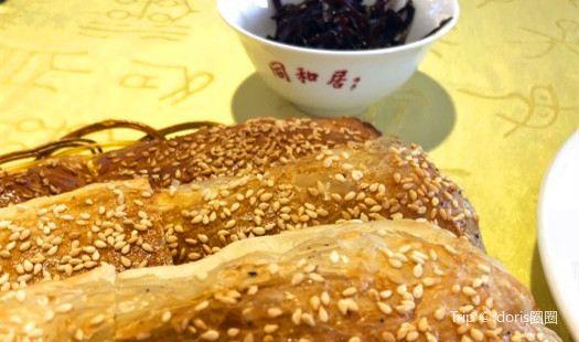 Tong He Ju Restaurant