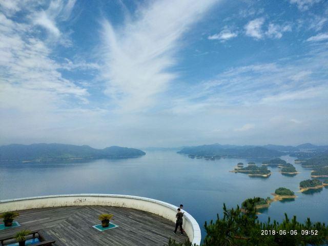 첸다오후 중심 호수구역(천다호 중심 호구)