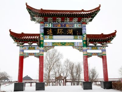 Lianhuan Lake International Hot Spring Resort in Heilongjiang Province