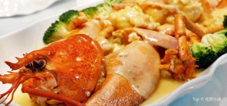 HongBinLou Restaurant