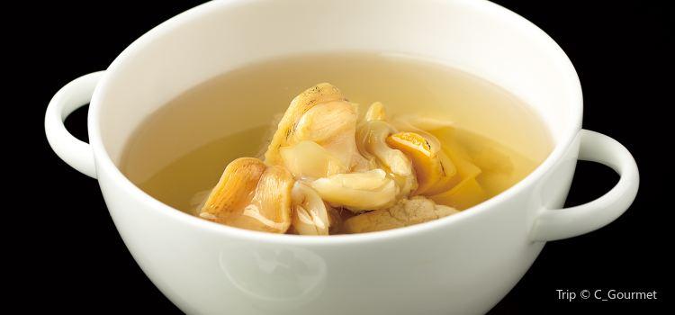 Xu Bo Guan LingNan YangSheng Cai2