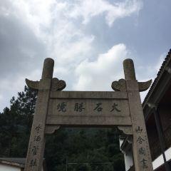 Dashi Mountain User Photo