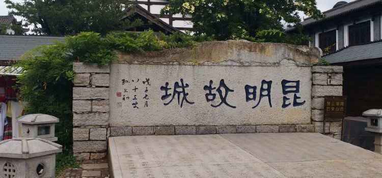 Yangshengyan Ancestral Hall1