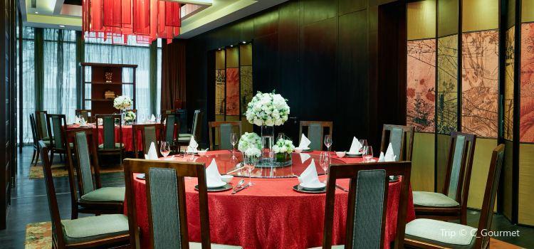 蘇州洲際酒店繡中餐廳2