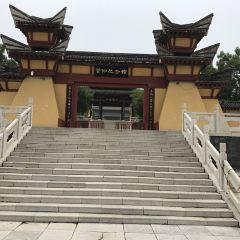 guanzhong Memorial Hall User Photo