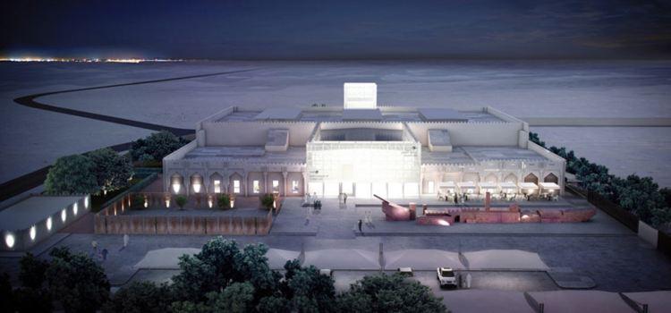 馬塔夫:阿拉伯現代藝術博物館1