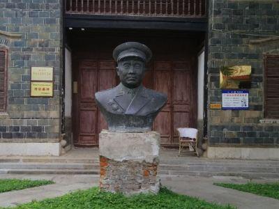 Zhu De Former Residence Display Room