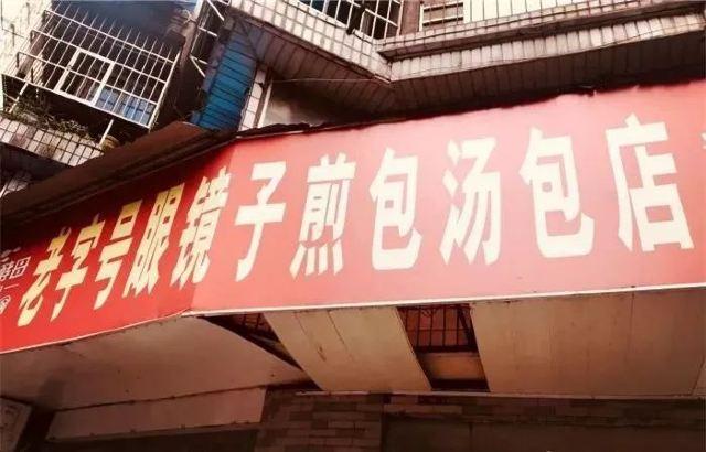 南昌這7家店,又舊又破!憑什麼讓他們開著賓士寶馬也要去吃!