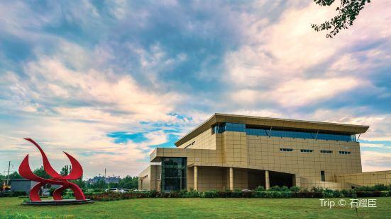 鶴崗市博物館