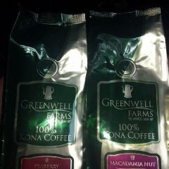 Greenwell Coffee Farm User Photo