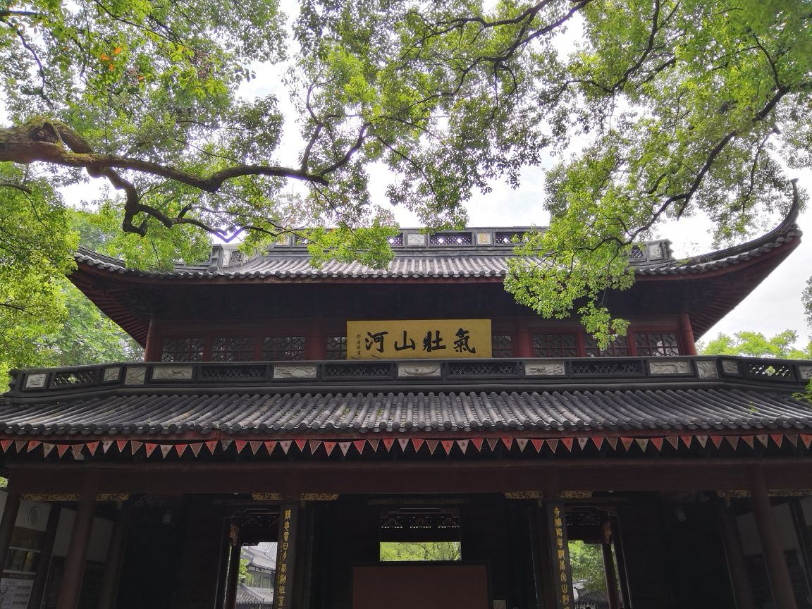 Yue Fei Mausoleum (Tomb of Yuefei) | Tickets, Deals, Reviews