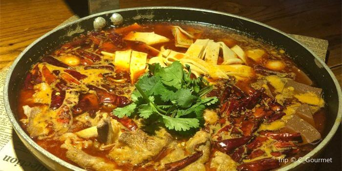 Lao Fang Zi Chun Jiang Hua Yue Min Feng Restaurant1