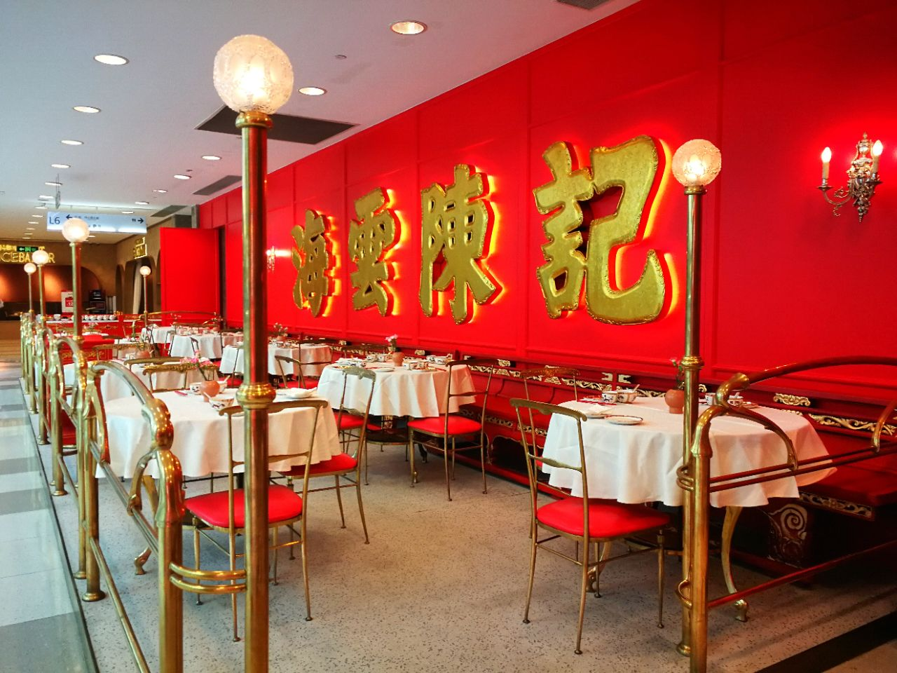 Top Things To Do Popular Attractions Restaurants Hotels