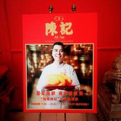 Hai Yun Chen Ji User Photo