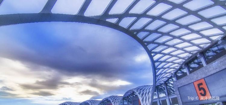 Kunming EXPO Center