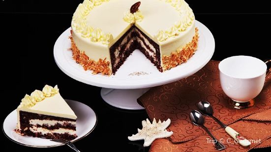Di Rong Cake ( Henglong Plaza )