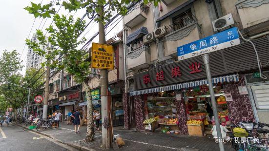 Zhaozhou Road