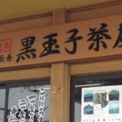 雞蛋茶屋用戶圖片