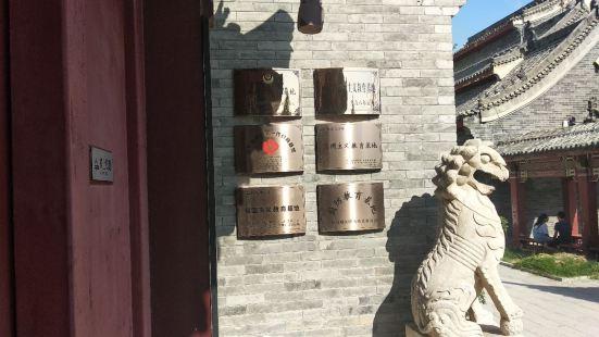 Liaocheng Fanzhuxian Memorial Hall