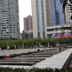 Changshou Park User Photo
