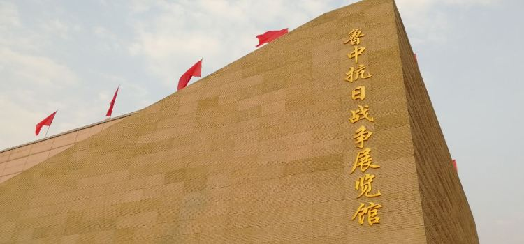 Memorial Hall of the Laiwu Campaign (South Gate)3
