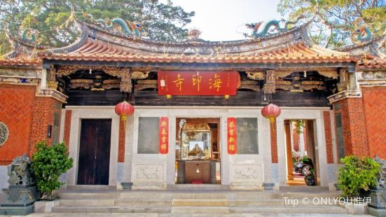 Haiyin Temple, Quanzhou