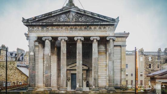 蘇格蘭國家現代藝術館2號館(狄恩藝廊)