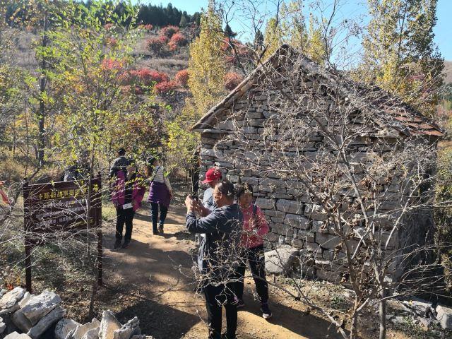Guanhushan Scenic Area