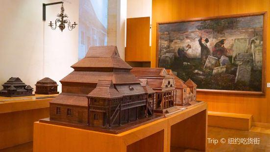 유대인 예술 및 역사 박물관