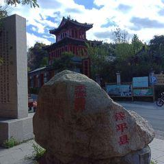 Dongji Xiangu Natural Scenic Area User Photo