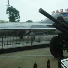 Hengyang Defence War Memorial User Photo